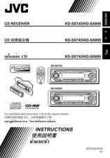 Buy JVC 49811IEN Service Schematics by download #121326