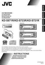 Buy JVC 49691INL Service Schematics by download #120680
