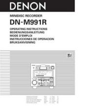 Buy DENON DNM991R MANUAL Manual by download #182910