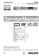 Buy PHILIPS DVD640 CDC-1409 by download #157149