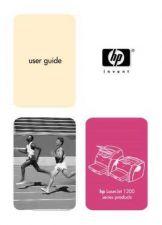 Buy Hewlett Packard C7045 en by download #135415