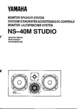Buy Yamaha NS40MSTUDIOE Operating Guide by download Mauritron #204963