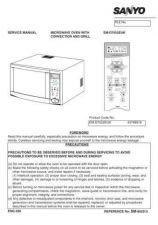 Buy Sanyo EM-5641 DOORS Manual by download #174240