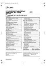 Buy Funai DPVR-5810 H97L7ED(DA) 0203 Service Schematics by download #161850