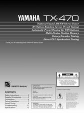 Buy Yamaha TX-470 e Owners Manual User Guide Operating Instructions by download Mau
