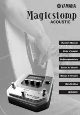 Buy Yamaha MAGICSTOMP_ACOUSTIC_EN Operating Guide by download Mauritron #203805