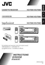 Buy JVC 49627IEN Service Schematics by download #120488