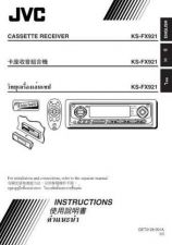 Buy JVC 49846ITH Service Schematics by download #121578