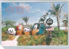 Buy GEN Unknown Amusement Park Postcard Disney Cruise Line Discover Uncharted ~219