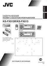Buy JVC 49613IRU Service Schematics by download #120415