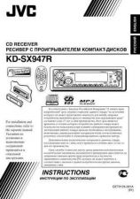 Buy JVC 49818IRU Service Schematics by download #121374