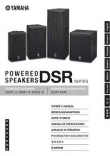 Buy Yamaha DSR EN OM A0 Operating Guide by download Mauritron #204613