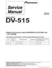 Buy PIONEER R2096 Service Data by download #153132