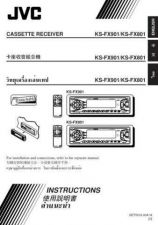 Buy JVC 49642IEN Service Schematics by download #120548