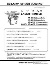 Buy Sharp AR285197 Manual by download #170061