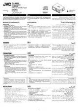 Buy JVC 49697IAR Service Schematics by download #120731