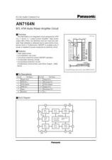 Buy INTEGRATED CIRCUIT DATA AN7168J Manual by download Mauritron #186511