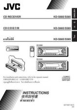 Buy JVC 49685IEN Service Schematics by download #120630
