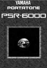 Buy Yamaha PSR6000E Operating Guide by download Mauritron #204162