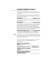 Buy HP DESKWRITER 600 USER'S GUIDE by download #147541