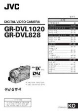 Buy JVC 86675IKO Service Schematics by download #123065