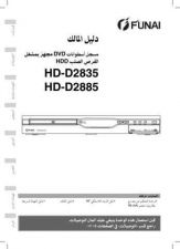 Buy Funai HD-D2835 HD-D2885 AR 1ST Operating Guide by download #162576