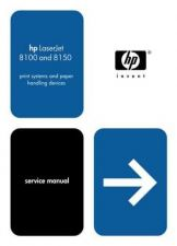 Buy HP LASERJET 8150 SERVICE MANUAL by download #147598