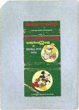 Buy FL Orlando Amusement Park Matchcover Seasons Greetings From Your Friends A~208