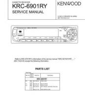 Buy KENWOOD KRC-508S 688 Technical Info by download #148233