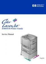 Buy HP COLOR LASERJET 8500 AND 8550 SERVICE MANUAL by download #147512