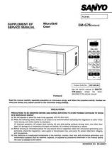 Buy Sanyo Service Manual For EM-G454EUK Manual by download #175805