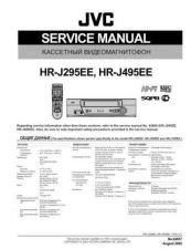Buy JVC 82937 Service Schematics by download #122895