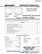 Buy Sharp 25KM100 Manual.pdf_page_1 by download #177969