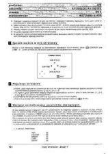 Buy SERVICE CODES JVC AV-25S1EK MXII Manual by download #181167