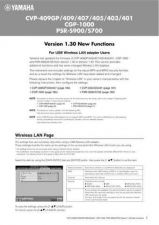 Buy Yamaha PSRS900_EN_NF_V130_A0 Operating Guide by download Mauritron #204244