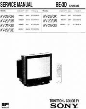 Buy Sony BE-3D SERMODE Service Manual by download Mauritron