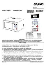 Buy Sanyo Service Manual For EM-S1051 TIMER CHANGE Manual by download #175850