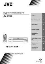 Buy JVC A0032IRU Service Schematics by download #123409