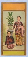 Buy GEN India Fabric Ink/Dye Label Two figures in local attire~18