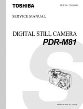 Buy Toshiba 2112DBTandOTHERS Manual by download #171565