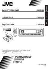 Buy JVC 49846ICH Service Schematics by download #121576