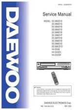 Buy Daewoo SH-9840 (E) Service Manual by download #155110