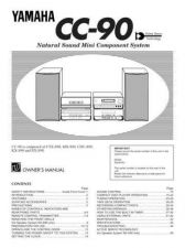 Buy Yamaha CC-90 Operating Guide User Instructions by download Mauritron