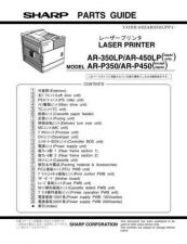Buy Sharp 274 AR-P350 PARTS(NEW) Manual by download #178009
