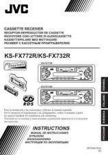 Buy JVC 49695IRU Service Schematics by download #120725