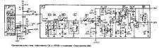 Buy MODEL EL450 Service Information by download #124108