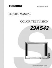 Buy TOSHIBA 29AS42 SVCMAN Service Schematics by download #159831