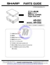 Buy Sharp ARD24-25 PG GB(1) Manual by download #179556
