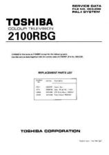 Buy Toshiba 2132DB SUP Manual by download #171567