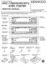 Buy KENWOOD KRC-V879R RY Technical Info by download #151968